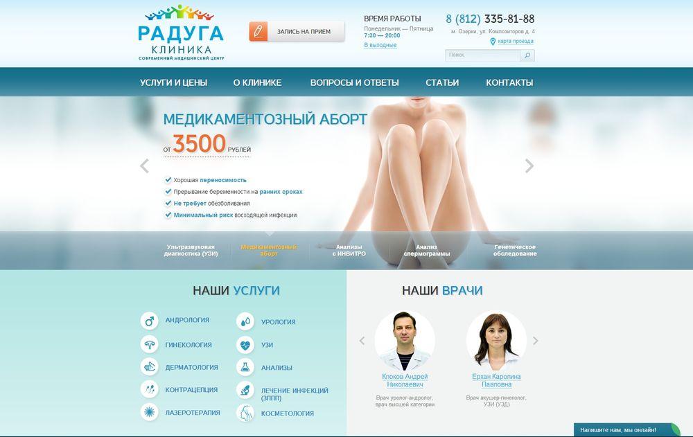 Сургут каталог медицина орехово-зуево новая медицина 2000