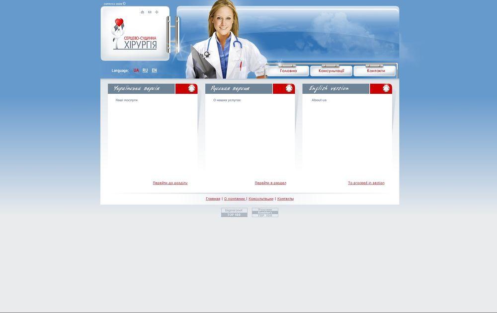 Г.владимир областная клиническая больница регистратура телефон