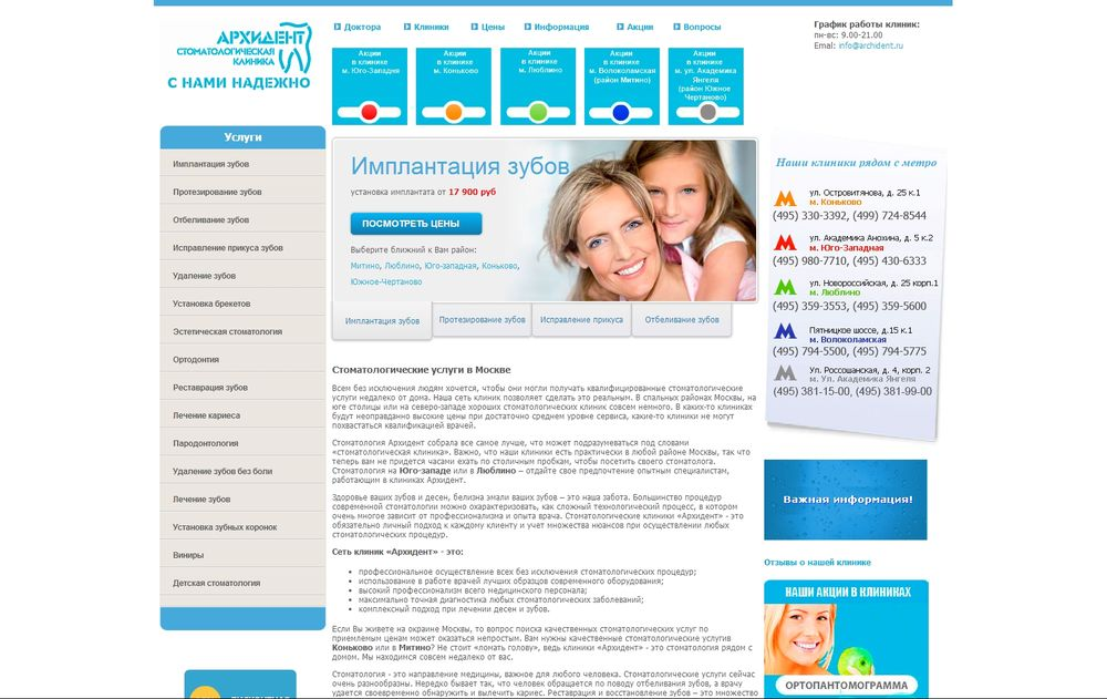 Запись на прием к врачу в областную поликлинику екатеринбург