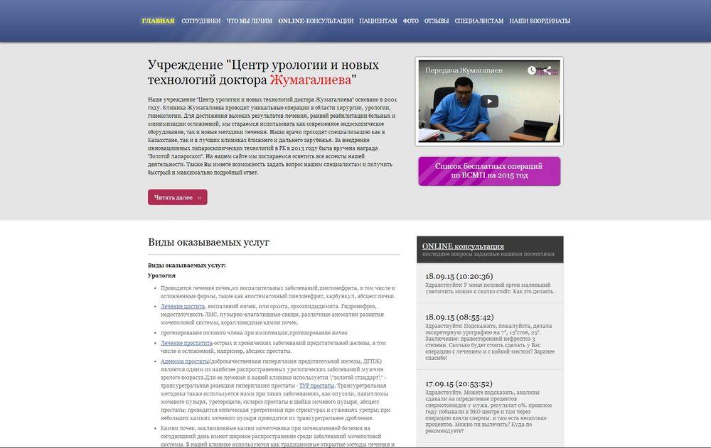 Областная психиатрическая больница г новосибирск