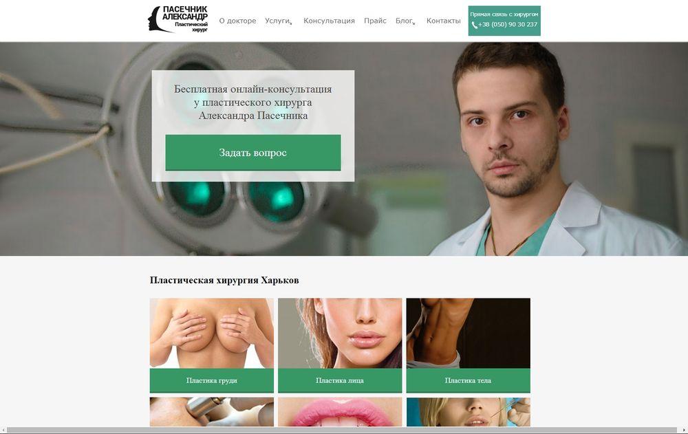 Стоматологическая поликлиника победы череповец