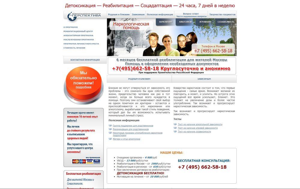 Сайты лечение алкоголизма образец заявление в прокуратуру о принудительном лечении от алкоголизма