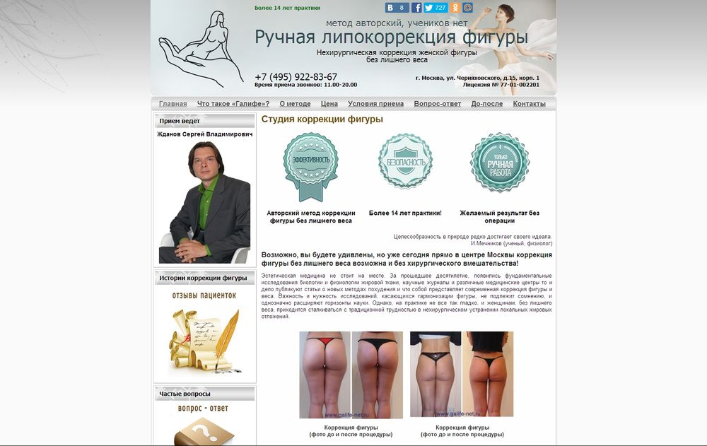 www.galife-net.ru/