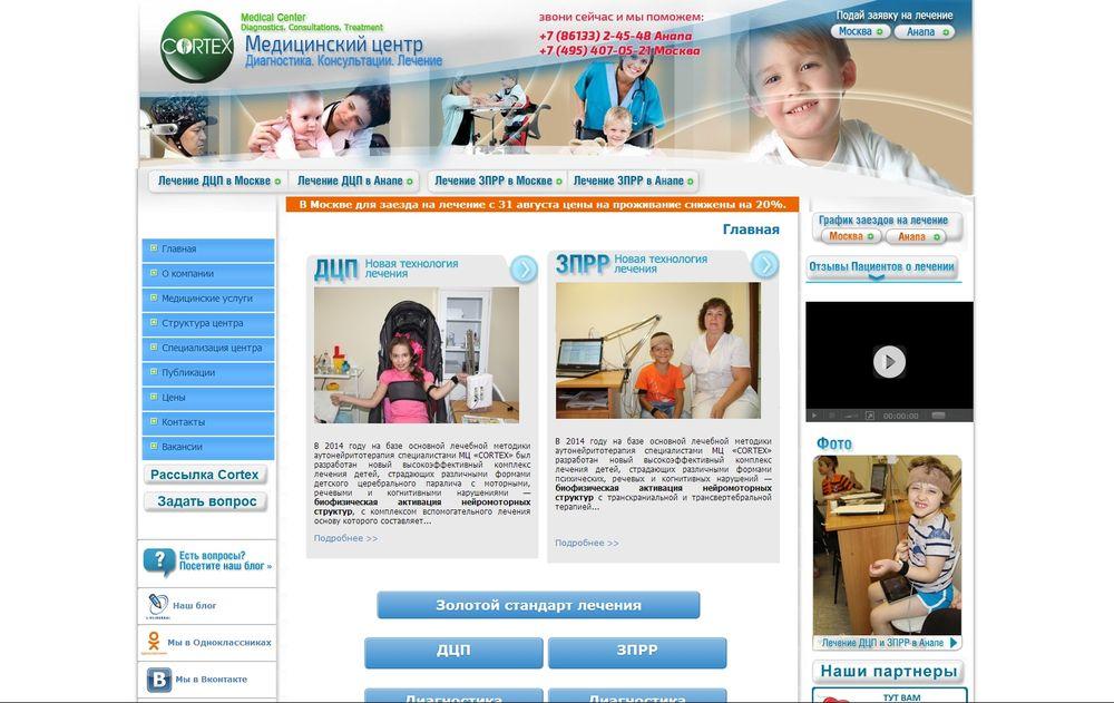 1 клиническая больница хирургия смоленск